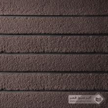 آجر نسوز پلاک رستیک قهوه ای 600x100x30mm
