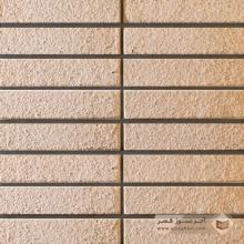 آجر نسوز پلاک رستیک سفید صدفی 310x70x27mm